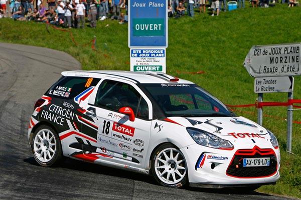 El DS3 WRC se basa en la línea del R3, pero a buen seguro que su imagen final será mucho más espectacular, al estilo de los actuales WRC