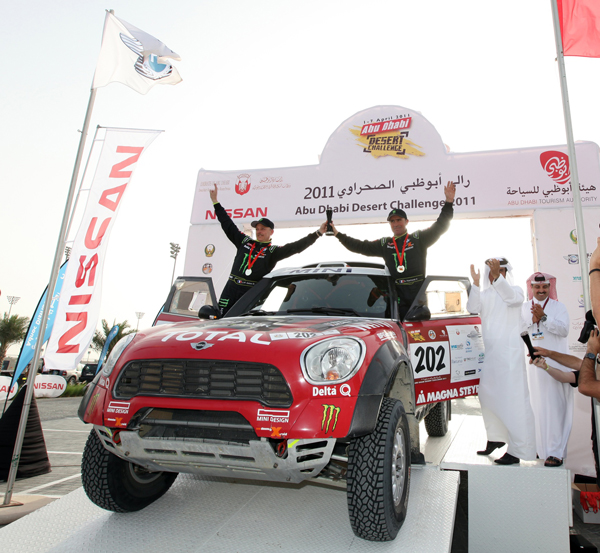 Primer podio para el Mini All4 Racing tras el contratiempo del Dakar