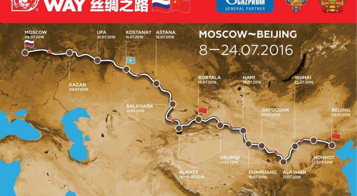 Moscú - Pekín: 10.000 razones para disfrutar